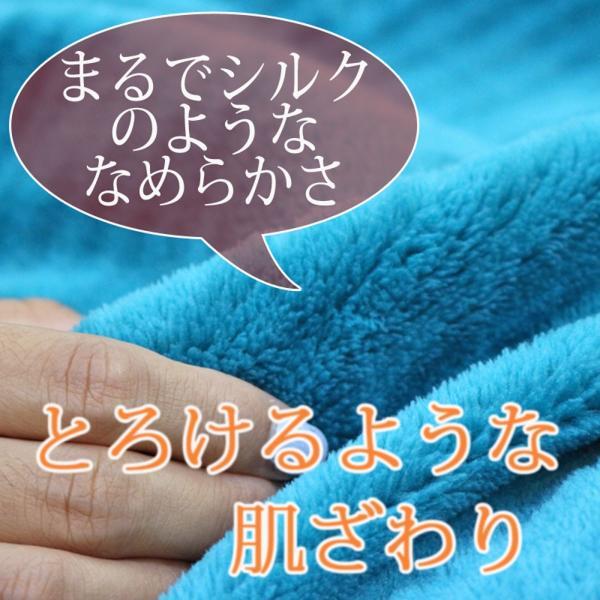 蓄熱保温 マイクロファイバー毛布 シングル 毛布 あったか 毛布 シングルサイズ 送料無料 ブランケット ひざ掛け フランネル 毛布 軽い 暖かい 洗える|tokumen|05