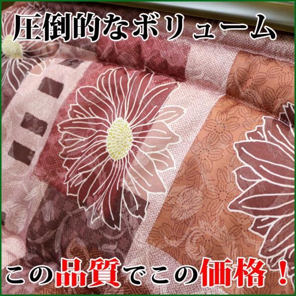 送料無料!【驚きのふっくらボリューム】200×200cmのゆったりサイズこたつ布団こたつ掛けふとん 毛布仕上げのやわらかさ!|tokumen|04