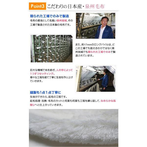 ミンクタッチの肌ざわり!泉州の【匠】アクリルファー毛布 日本製 シングル ウールに近い繊維アクリル|tokumen|04