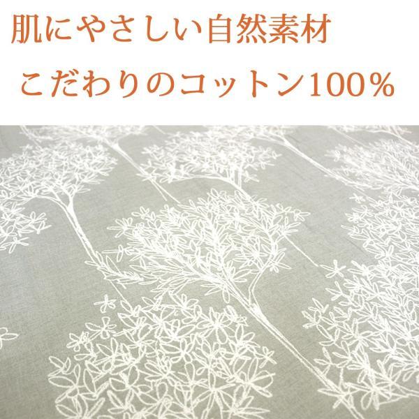 日本製 敷き布団カバー シングル 敷きふとんシーツ 敷き布団シーツ 敷きふとんカバー 敷きカバー|tokumen|02