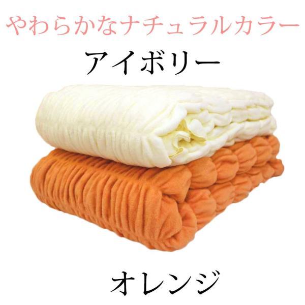 くしゅくしゅ毛布のやさしい肌ざわり のび〜る 毛布 ハーフ ブランケット 綿100 お昼寝ケット 吸湿 日本製 ふわふわ 暖かい 掛け毛布 丸洗い ひざ掛け|tokumen|06