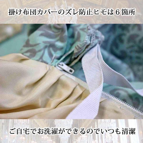 ちょっとお部屋を華やかに 和式 ふとんカバー3点セット シングル 布団カバー 3点セット 掛け布団カバー シーツ おしゃれ ふとんカバー 洗える 枕カバー tokumen 04