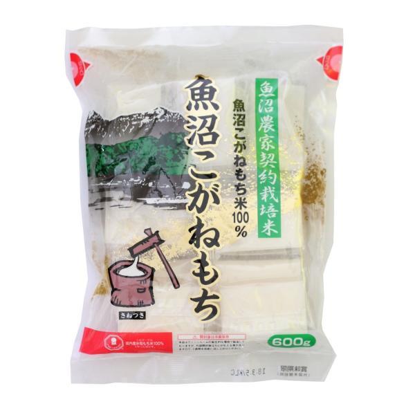 【切り餅・個包装】杵つき 魚沼産こがねもち 1袋(50g×12個入り)|tokusanuonuma|02