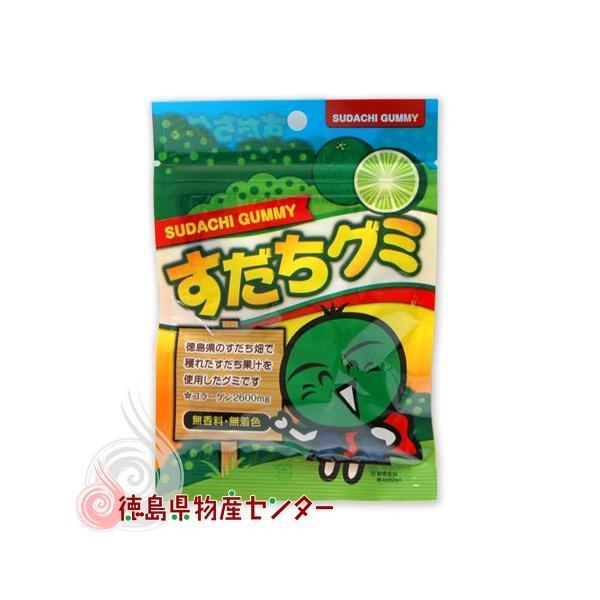 すだちグミ40g(徳島のお土産菓子)