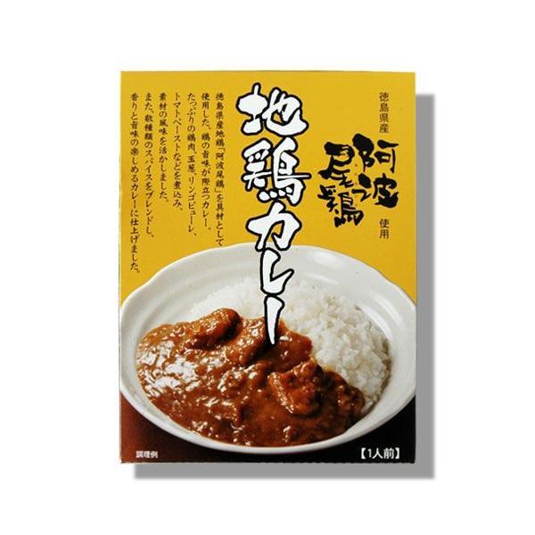 徳島県産阿波尾鶏の地鶏カレー