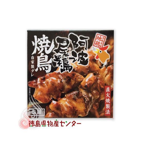 阿波尾鶏 焼鳥缶詰(徳島県の地鶏)