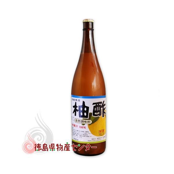柚子酢1800ml業務用(徳島県産!佐藤宇一郎商店のゆず果汁100%天然調味料)