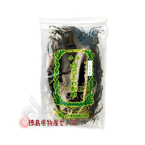 鳴門産糸わかめ200g袋入 八百秀商事(乾燥 鳴門わかめ) 国産 徳島県産