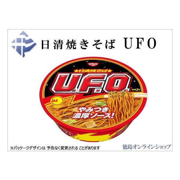 (箱売)日清焼きそば UFO 182g x12個 (1個155円税込)