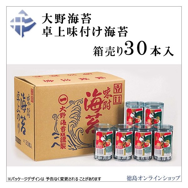 1個408円税別:大野海苔 卓上味付けのり 30本詰|tokushimaonlineshop