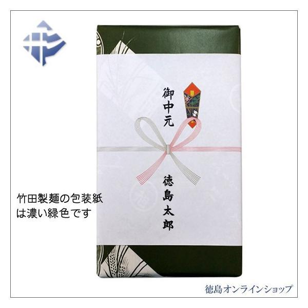 竹田製麺(★3束個包装★)半田手延そうめん125g×3束×21個入 tokushimaonlineshop 03