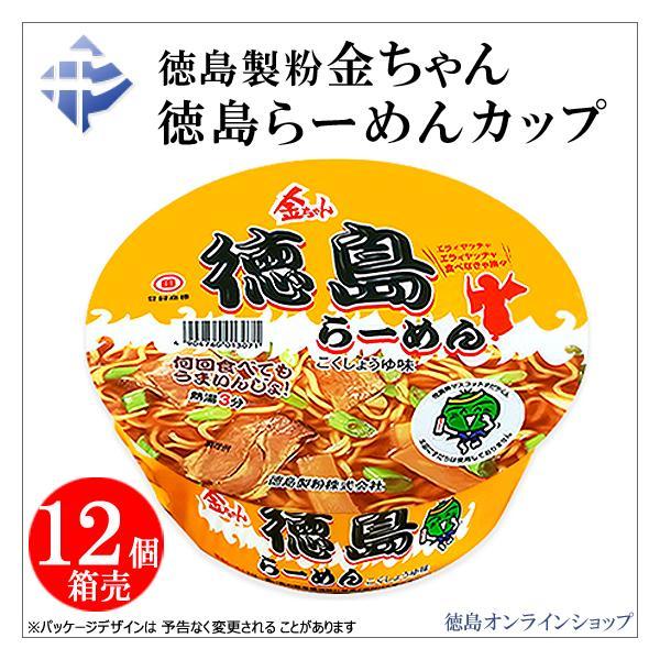 (1箱)徳島製粉 金ちゃん徳島ラーメン カップ 102g×12個