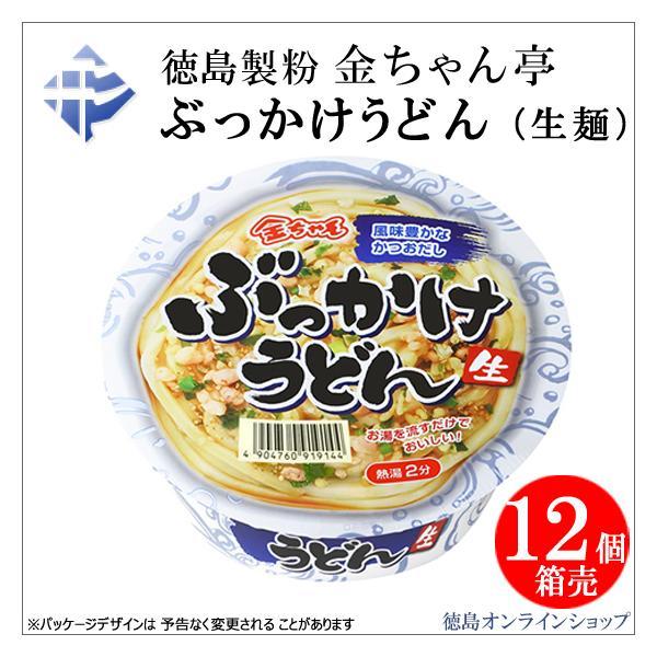 (1箱)徳島製粉 金ちゃん亭 ぶっかけうどん 187g(12個箱)