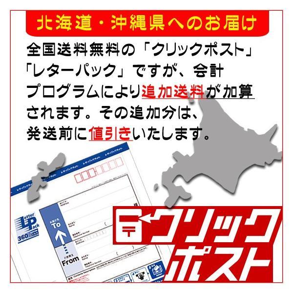 <送料無料クリックポスト>徳食 そば米 300g ×3袋(時間指定・代引決算不可)|tokushimaonlineshop|04