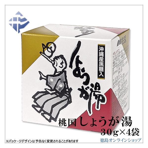 <送料無料クリックポスト>桃国 しょうが湯 or あめ湯 (30g×16袋) (代引・時間指定不可)|tokushimaonlineshop|06