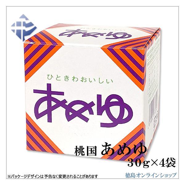 <送料無料クリックポスト>桃国 しょうが湯 or あめ湯 (30g×16袋) (代引・時間指定不可)|tokushimaonlineshop|07