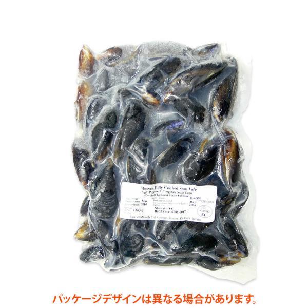 アイルランド産ボイル殻付ムール貝 60〜80粒入り 1Kg