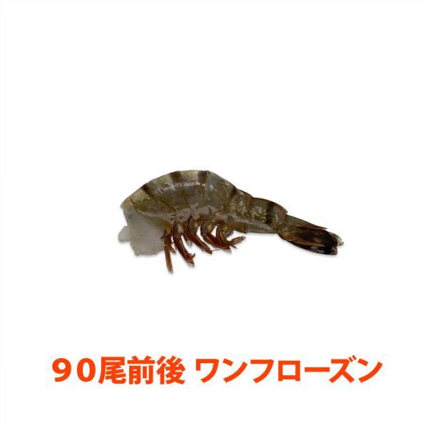 海水養殖ブラックタイガー(規格:21/25) 約20g/尾 約95尾入り ワンフローズン