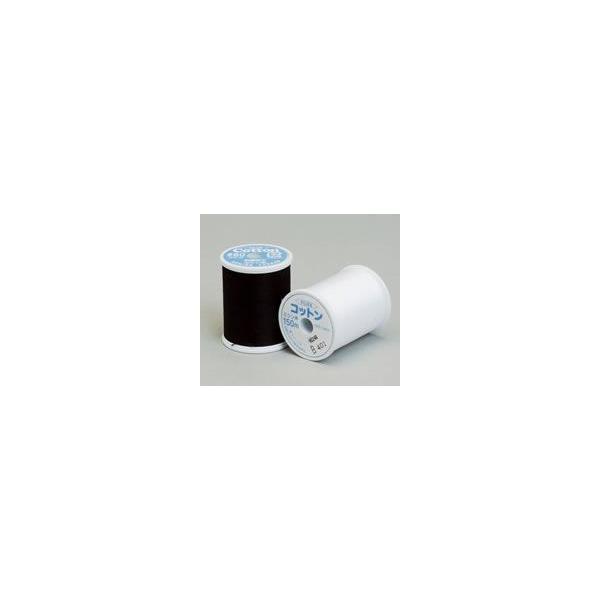 コットンミシン糸 60番 150m 白・黒 3個1セット