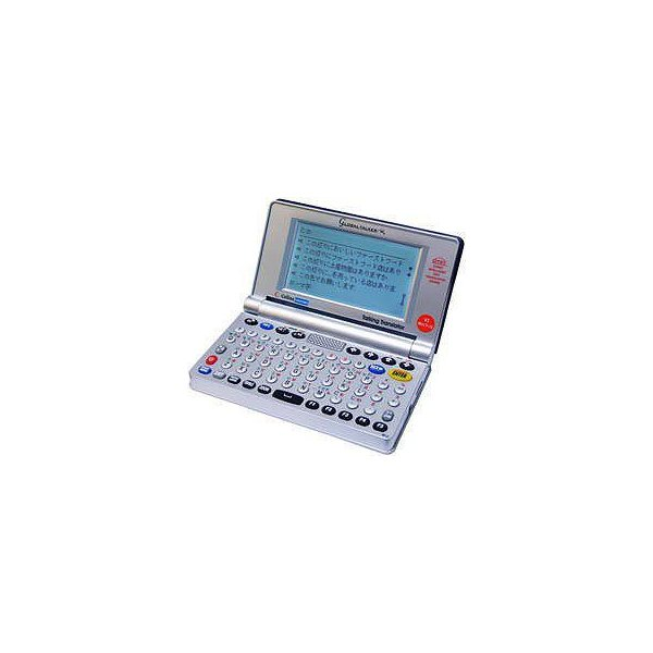 TOKO 東江 12ヶ国語マトリックス翻訳機 グローバルトーカー International Ver.GT-V3i|tokutokutokiwa
