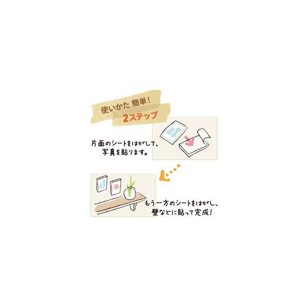 富士フィルム シャコラ(shacolla) 壁タイプ 5枚パック チェキサイズ ホワイト|tokutokutokiwa|02