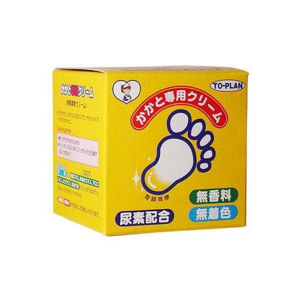 トープラン かかとクリーム110g 尿素配合クリーム 無香料無着色 日本製