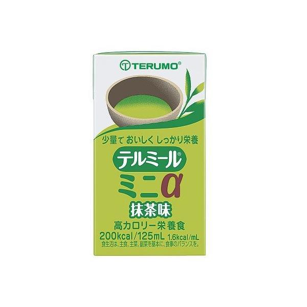 栄養補助に テルミールミニα 抹茶味 24本入 4987350401656