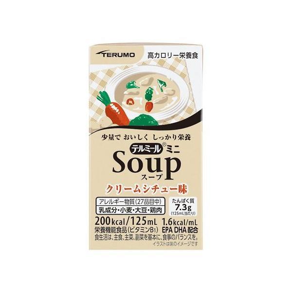 テルモ 消火態流動食 テルミールミニSOUP クリームシチュー味  24本入り 4987350965431