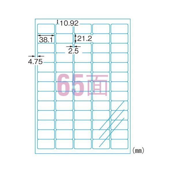 エーワン  ラベルシール透明A465面 30665  4906186306652