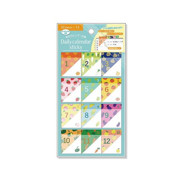 ナカバヤシ 毎日カレンダー付箋/12ヶ月32枚/2やさい・くだもの FST-001-2
