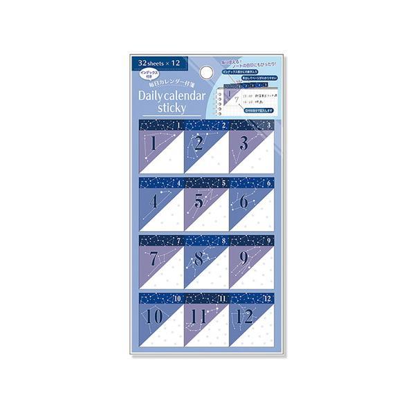 ナカバヤシ 毎日カレンダー付箋/12ヶ月32枚/3星座 FST-001-3
