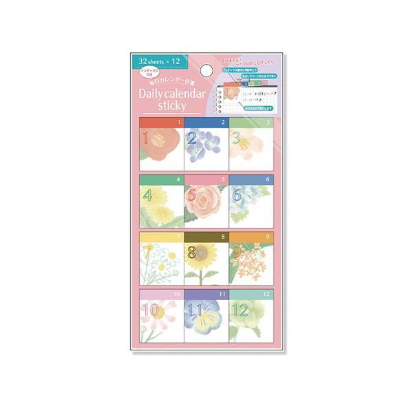 ナカバヤシ 毎日カレンダー付箋/12ヶ月32枚/4花 FST-001-4