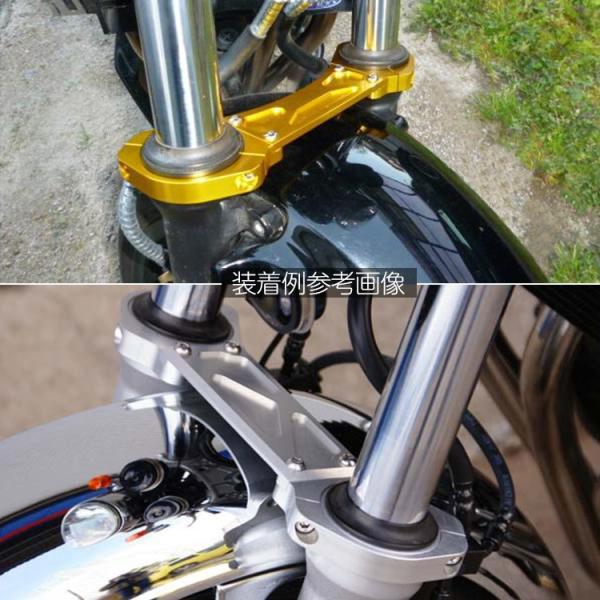 CNC アルミ 削り出し スタビライザー CB1000SF SC30、VFR750R RC30、CB750 RC42  フロントフォーク用 アルマイト 加工 黒 1個 TOKUTOYO(トクトヨ)|tokutoyo|03