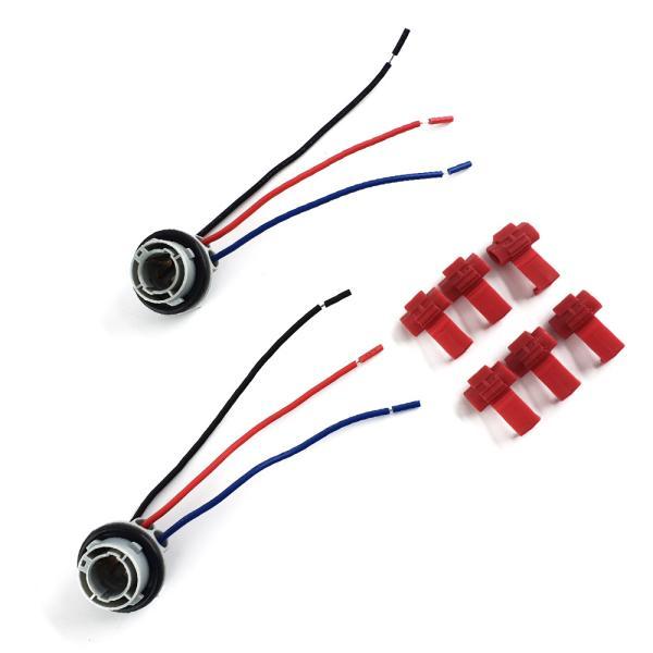 汎用 S25 ダブル球用 ダブルソケット 2個 TOKUTOYO(トクトヨ)(クーポン配布中)|tokutoyo