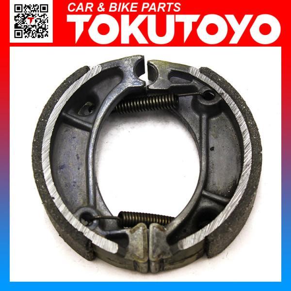 スマート ディオ AF56/AF57(DX)/AF63(Z4) 01~07-F&R/R ブレーキシュー【TS333】TOKUTOYO(トクトヨ) tokutoyo