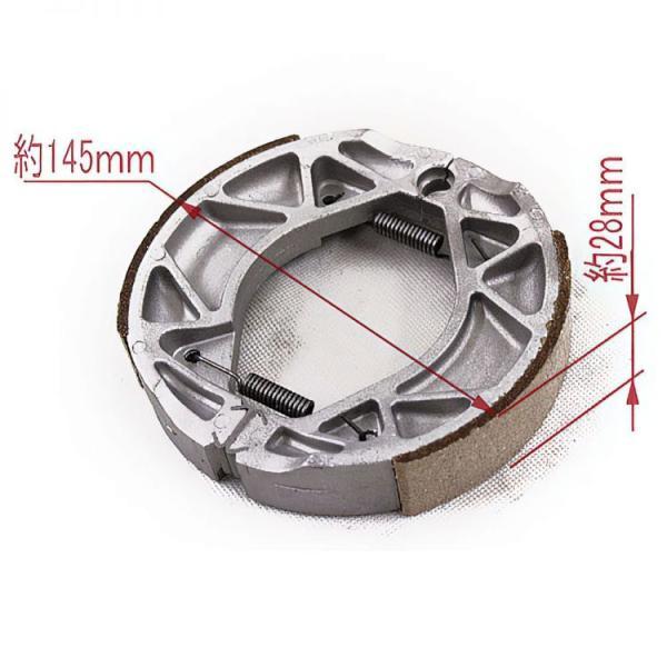 ヤマハ シグナスX125/BW'S125用 リア ブレーキシュー TOKUTOYO(トクトヨ)|tokutoyo|02