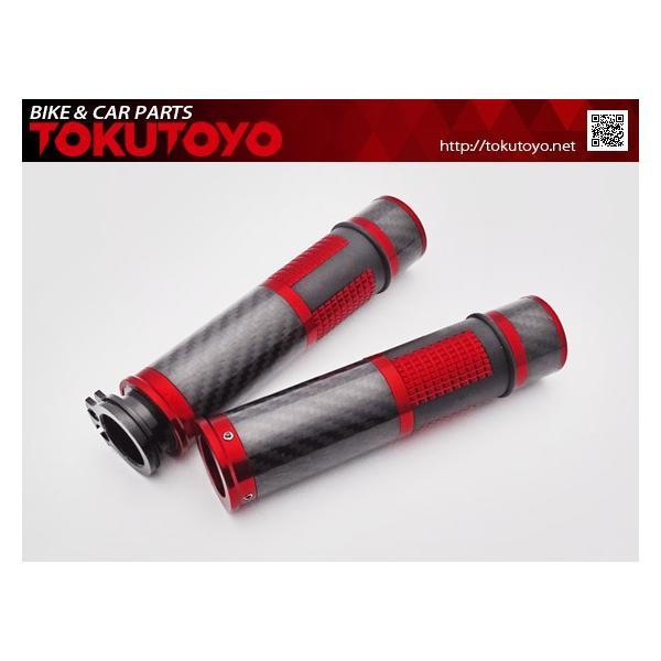 汎用CNC削り出し カーボンハンドルグリップ 赤 22.2MM 左右セット TOKUTOYO(トクトヨ)|tokutoyo
