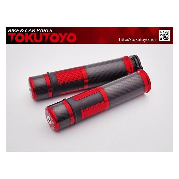汎用CNC削り出し カーボンハンドルグリップ 赤 22.2MM 左右セット TOKUTOYO(トクトヨ)|tokutoyo|02
