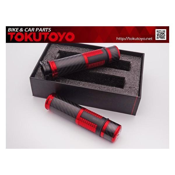 汎用CNC削り出し カーボンハンドルグリップ 赤 22.2MM 左右セット TOKUTOYO(トクトヨ)|tokutoyo|03