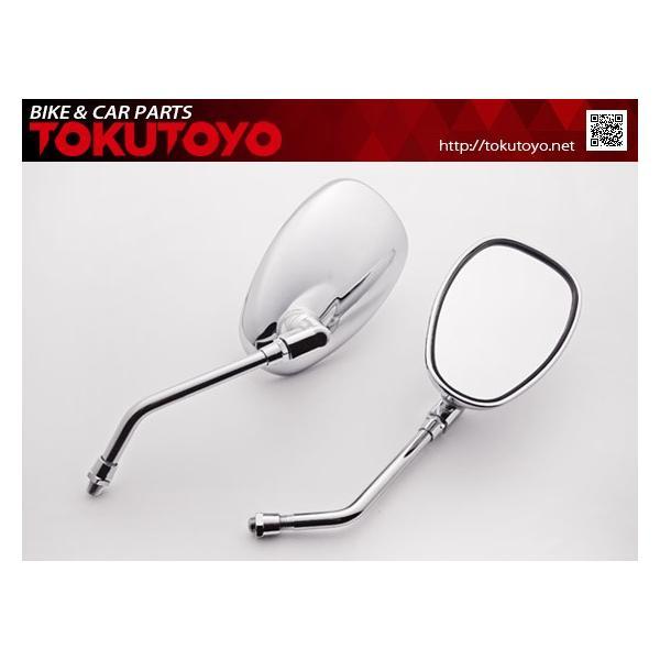 汎用バイクミラー メッキ 正ネジ10mm 手軽 サイドミラー バイクパーツ M134 左右セット TOKUTOYO(トクトヨ)|tokutoyo|02