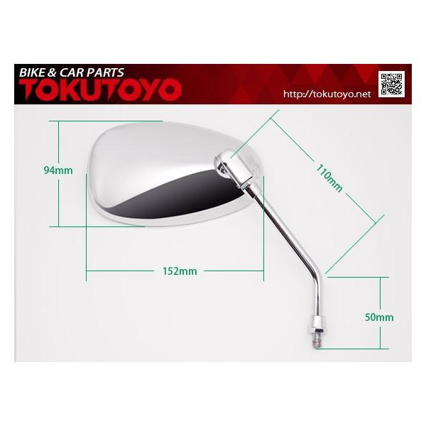 汎用バイクミラー メッキ 正ネジ10mm 手軽 サイドミラー バイクパーツ M134 左右セット TOKUTOYO(トクトヨ)|tokutoyo|03