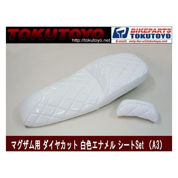 ヤマハ マグザム(MAXAM)SG17J・SG21J シート 2点セット ダイヤカット エナメル タイプA3 白(ホワイト)|tokutoyo