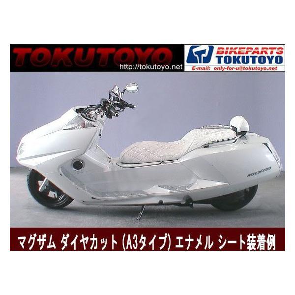 ヤマハ マグザム(MAXAM)SG17J・SG21J シート 2点セット ダイヤカット エナメル タイプA3 白(ホワイト)|tokutoyo|02