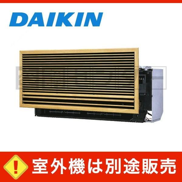 ハウジングエアコン C28RMV ダイキン システムマルチ室内機 壁埋込形 10畳程度 マルチエアコン ワイヤレス 単相200V 室外機別売り
