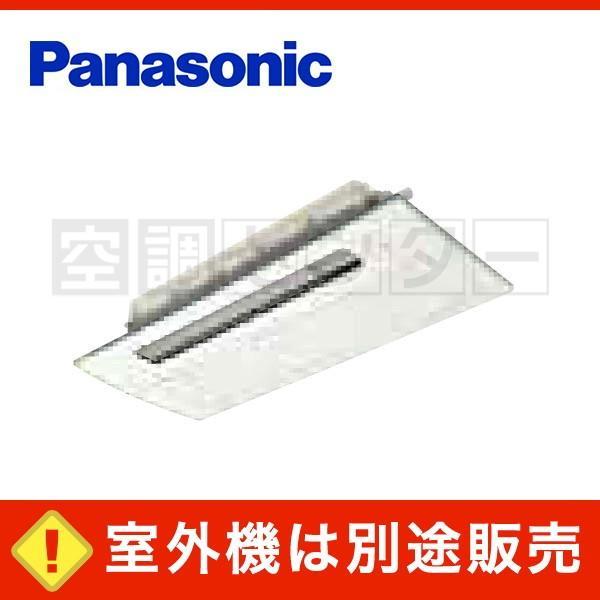 ハウジングエアコン CS-MB282CC2-wood パナソニック 天井ビルトイン1方向タイプ マルチエアコン 10畳程度 ワイヤレス 単相200V 室外機別売り