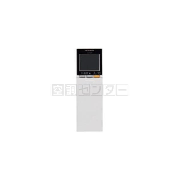 ハウジングエアコン MLZ-GX5617AS-IN 三菱電機 1方向天井カセット形 マルチエアコン 18畳程度 GXシリーズ 霧ケ峰 ワイヤレス 単相200V 室外機別売り