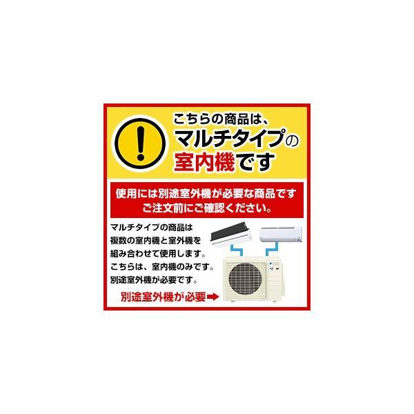 ハウジングエアコン RAM-E25CS-W 日立 壁掛タイプ マルチエアコン 8畳程度 MECシリーズ クリアホワイト ワイヤレス 単相200V 室外機別売り