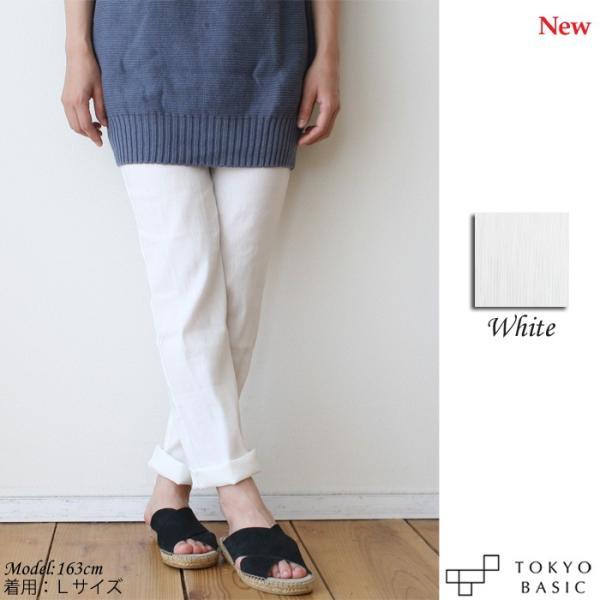 リネンパギンス パンツ  レディース ストレッチ きれいめ ソロテックス 日本製  SOZAI TOKYOBASIC|tokyo-basic2012|03