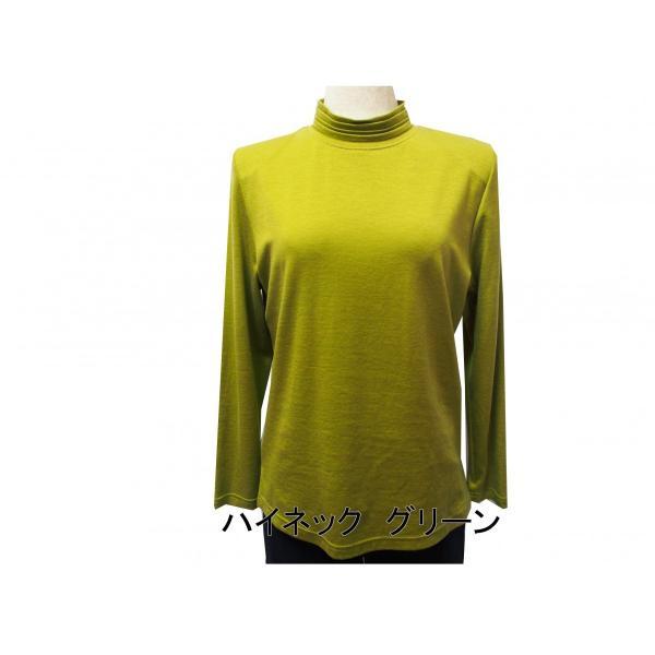 ハイネックシャツ グリーン