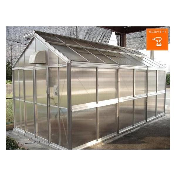 アルミ温室/2段サッシタイプ(C-3タイプ:間口3600×奥行5546×棟高3119mm、6.0坪)3ミリガラス